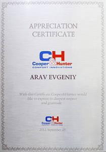 Сертификат благодарность Cooper&Hunter