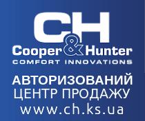 CooperHunter